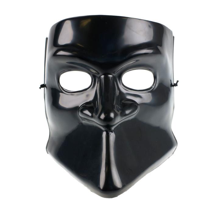 maska Ghost - Nameless Ghoul
