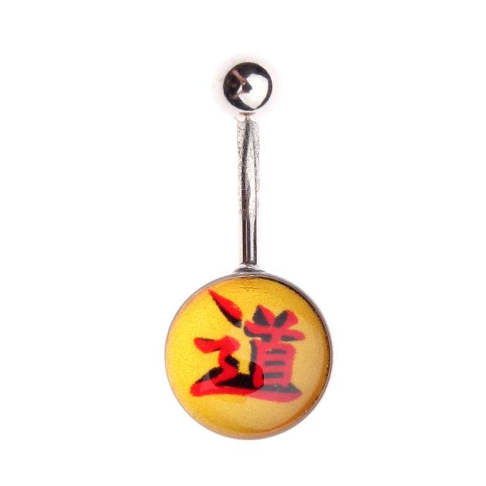 piercingový šperk - Yellow/Red