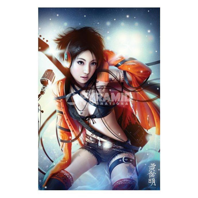 plakát Mario Wibisono (Superstar) - PP31984