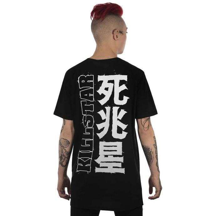 tričko pánské KILLSTAR - Eye Contact T-Shirt