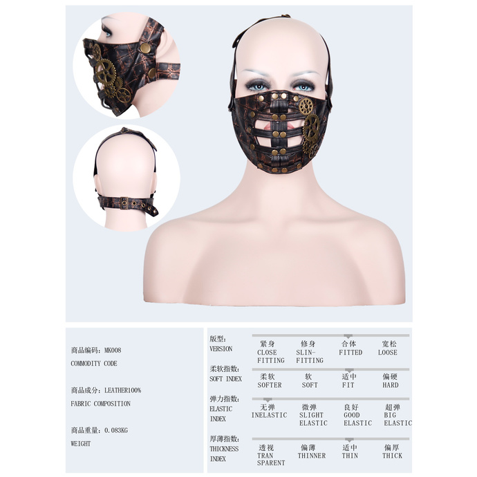 maska (rouška) DEVIL FASHION