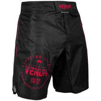 boxerské kraťasy VENUM - Signature Fightshorts - Black/Red - VENUM-03651-100
